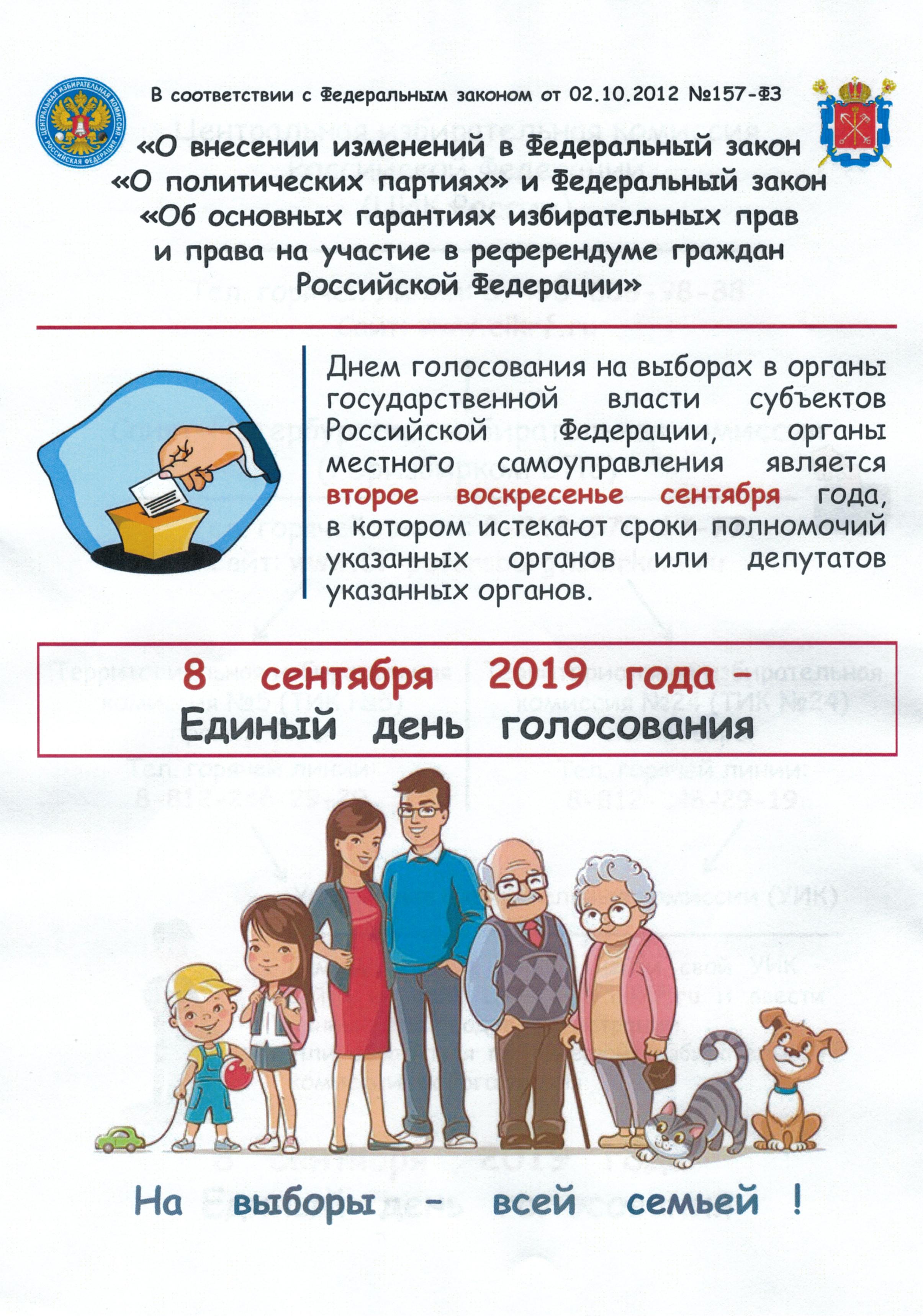 свободные родители свободные дети скачать бесплатно